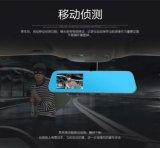 Carros duplos DVR da câmera do espelho de Rearview do taqueómetro da lente