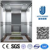 [أك] [فّفف] غير مسنّن إدارة وحدة دفع مسافر مصعد بدون آلة غرفة ([رلس-216])