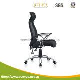 메시 편리한 사무실 매니저 의자 (A013A)