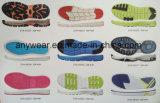 ЕВА Outsoles для ботинок подошв Md Phylon людей (ЕВА 13-18)