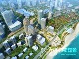 De internationale Mening van het Oog van het Project 3D Teruggevende van Proces Wonderfull
