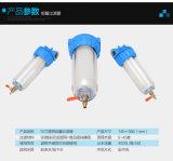 filtro da acqua in-linea con gli ss Memebrane 50micron a Wippe delle sabbie e delle sostanze nocive