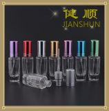 Frasco de perfume de vidro do pulverizador com o tampão de frasco de alumínio
