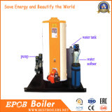 Volles Set Vertical 500kg Gas Schmieröl-abgefeuertes Hotel Boiler