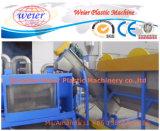 Macchina di riciclaggio di plastica di lavaggio delle bottiglie dell'animale domestico della pellicola del PE dei pp (100-1000kg/h)