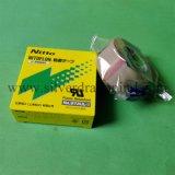Nitto Tape Calore-resistente (no. 973UL-S 0.13X25X10)
