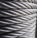 (직류 전기를 통하는) 강철 Wire Rope