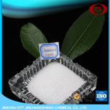 売出価格20.5%Nの白い粉のアンモニウムの硫酸塩の鋼鉄等級