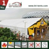 いろいろな種類のイベントのための使用されたテント