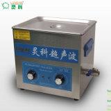 Limpiador ultrasónico 15 litros