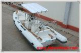 Fibergalssの外皮の肋骨のボート(RIB-580)