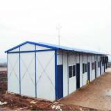 La casa prefabricada aislada construcción rápida del panel/prefabricó la casa