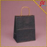 Feste Tönung-Farben-Käufer (Kraftpapier nach innen) Kraftpapier sackt Fertigkeit-Beutel ein