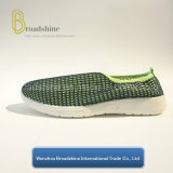 Calçados ocasionais claros com parte superior do engranzamento (ES191721)