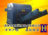 Pano da sucata/máquina de estaca de alta velocidade fibra de Rags/