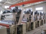 [إ-بلين] نسيج أطلس نسيج نسيج قطنيّ نسيج [وتر جت] أنواع صاحب مصنع الصين