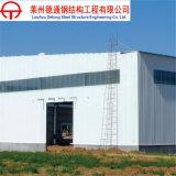 Taller barato del edificio de la estructura de acero