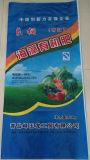 多彩なプリントが付いている肥料のための高品質のプラスチックPPによって編まれる袋