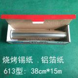 Vender doble cara reflejo del papel de aluminio de aislamiento