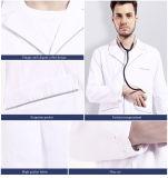 医学病院はユニフォーム、Doctor Whiteの実験室のコートをごしごし洗う