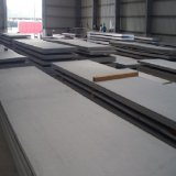 ASTM A569 열간압연 강철 플레이트