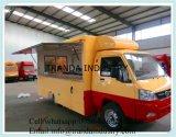 Furgoni su ordinazione di vendita del sofà della cabina dell'alimento del carrello resistente di approvvigionamento