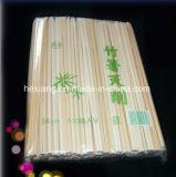 Baguettes en bambou de la qualité 24cm/baguettes en laiton