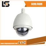 Ls-4 a presión piezas de metal impermeables de la cámara del CCTV del kit de la cubierta de la cámara del CCTV de la fundición