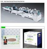 Pre-Plegable el rectángulo de la medicina que pega la máquina (GK-780B)