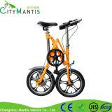小型の自転車Yz-6-16 1秒の折る自転車