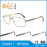 Qualität TitanEyewear Brille-optische Glas-Rahmen (9413)