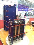 주스와 우유를 위한 Sondex S120 격판덮개 열교환기