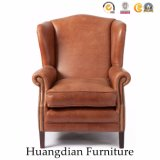 翼の背皮のアクセントの椅子の肘掛け椅子(HD535)