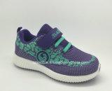 子供のスポーツの靴のための様式のFlyknitの最も新しい甲革