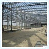 工場高力鉄骨フレームの倉庫