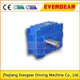 Reductor de velocidad de engranajes helicoidales industriales de la serie H
