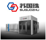 Machine de soufflement d'animal familier rotatoire d'animal familier de Sgz-8b pour des bouteilles de CDD