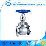 Высокая модулирующая лампа глобуса литой стали Wcb давления
