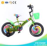 """[شن12] """" بنات وفتى درّاجة"""
