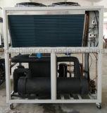 Un tipo más desapasible aire refrescado con la estructura compacta