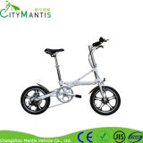 X形デザイン軽量の折るバイクYzbs-7-16