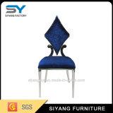 古典的な現代デザインStiainlessの鋼鉄椅子