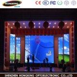 Farbenreiche bekanntmachende Bildschirmanzeige-Video-Innenwand LED-P2.5