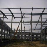 콘크리트 벽을%s 가진 강철 구조물 지붕
