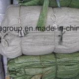 強いフォールドおよび縫うPPによって編まれる袋