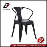 알맞은 가정 포도 수확 작풍 금속 쌓을수 있는 Cruve 팔걸이 의자