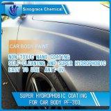 車または金属のためのSuperhydrophobicの水の基づいたコーティング