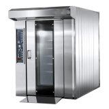 Matériel rotatoire de cuisine de boulangerie de four de gaz de plateau du matériel 32 de boulangerie