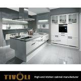 安い食器棚はのTivo-0081Vをカスタム設計する
