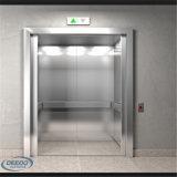 [غرووب كنترول] جار صوت إعلان كاملة [أرد] مصعد